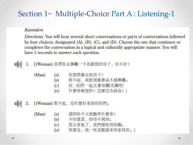 Section 1~ Multiple-Choice Part A : Listening-1
