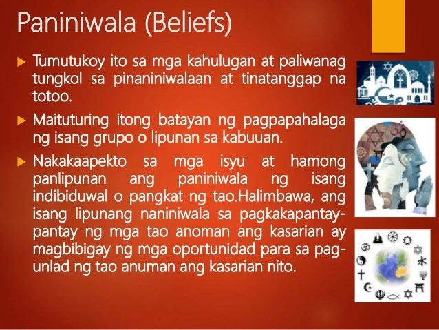 isyung panlipunan Tinanong ng bayan mo, i-patrol mo ang mga netizens kung ano ang mga isyung nais sana nilang talakayin sa unang state of the nation address o sona ni pangulong rodrigo.