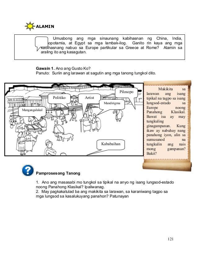 Kasaysayan ng daigdig ap 9 module second quarter 12 121 alamin gawain 1 fandeluxe Image collections
