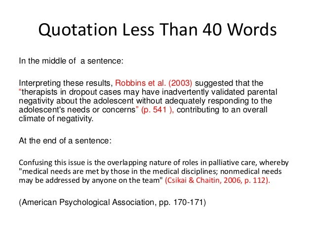 words citation