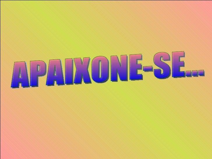 APAIXONE-SE...