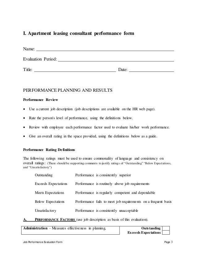 Apartment leasing consultant performance appraisal