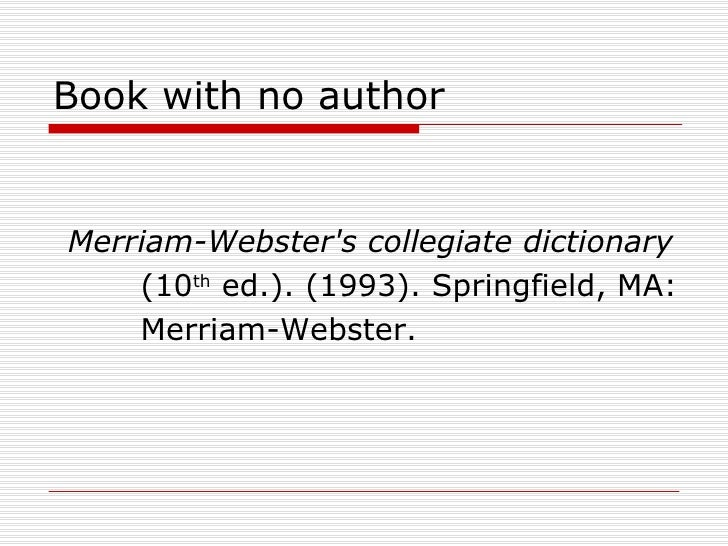how to cite an online dictionary