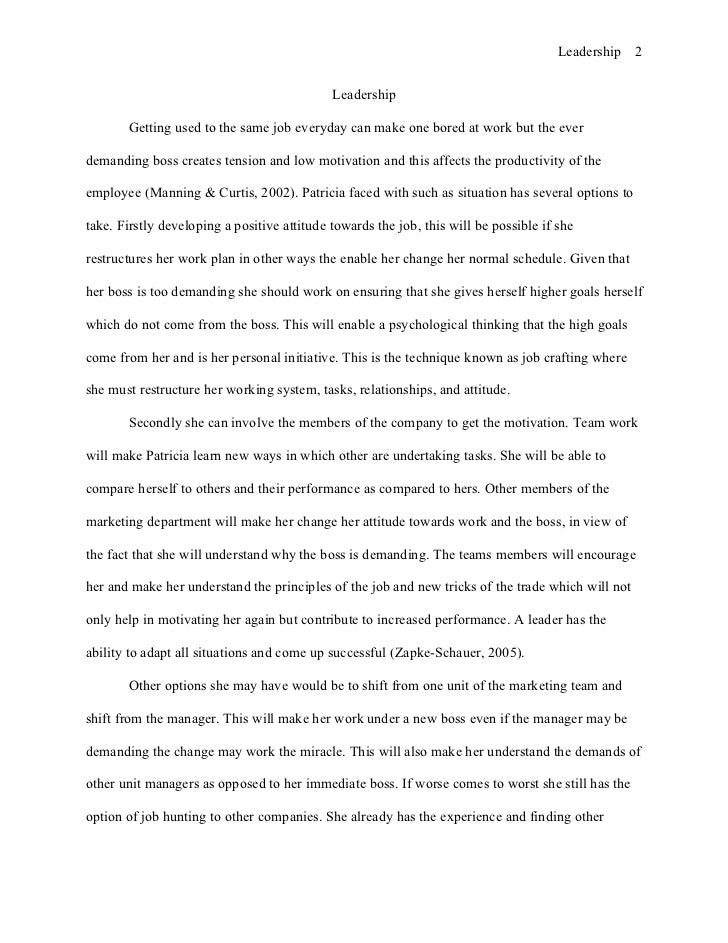 Essay on personal leadership style