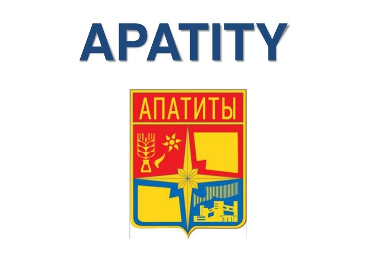 APATITY<br />