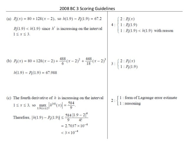 Ap calculus bc series frq solutions 2007 bc 6 c sciox Gallery