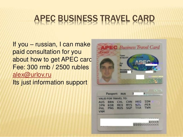 Apec business travel card apec business travel card colourmoves
