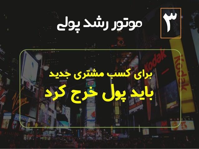 شنهادی پی ارزش @mahdinasseri مرتبطمطالب