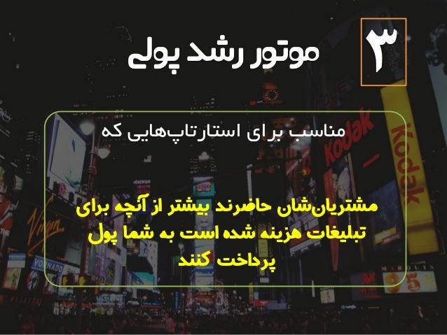 شنهادی پی ارزش بوم @mahdinasseri مرتبطمطالب