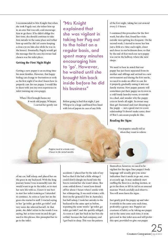 essay about dog in kannada