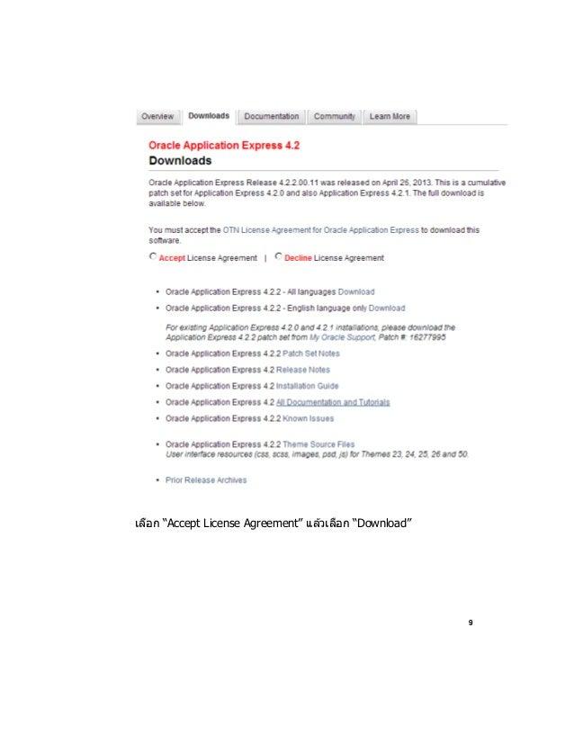 """9เลือก """"Accept License Agreement"""" แล ้วเลือก """"Download"""""""