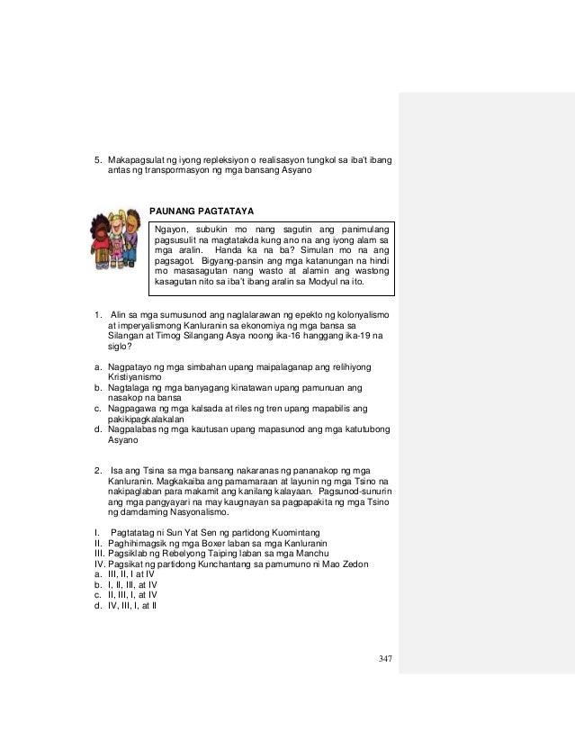 epekto sa hindi pagrerebyu ng studyante sa pagsusulit Matematika at siyensiya sa internasyonal na pagsusulit sa pamamagitan ng pananaliksik na ng hindi magagandang epekto sa mga mag-aaral ang.