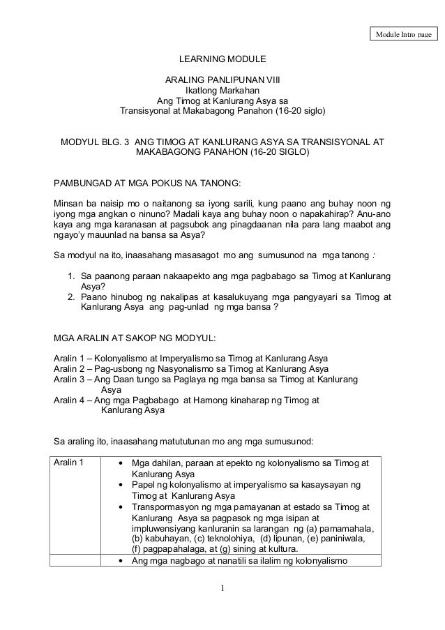 Module Intro page  LEARNING MODULE ARALING PANLIPUNAN VIII Ikatlong Markahan Ang Timog at Kanlurang Asya sa Transisyonal a...