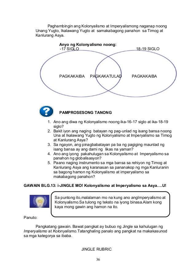 Ano Ang Plot Diagram 28 Images Ano Ang Venn Diagram Tagalog 28