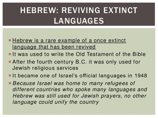 AP Hug Chapter Key Issue By Amela Pjetrovic - Extinct languages