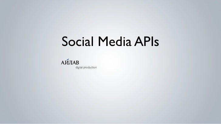 Social Media APIs   digital production