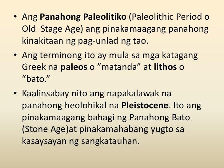 kahulugan ng kasaysayan Read story reviewer in fil kasaysayan ng dula by davestmesde (davest mesde) with 23,722 reads kaligirang pangkasaysayan ng dula.