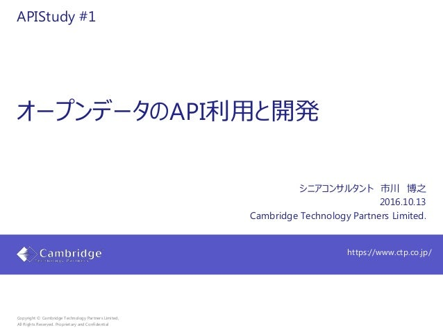 https://www.ctp.co.jp/ Copyright © Cambridge Technology Partners Limited, All Rights Reserved. Proprietary and Confidentia...