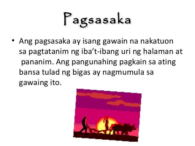 Ang Sustenableng Pagkonsumo