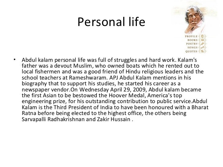 Abdul Kalam Story In Tamil Pdf