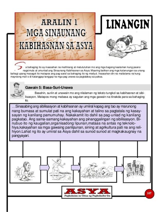 araling panlipunan 2 essay Daily log of lesson plan in araling panlipunan 2 unang markahan june 9, 2014 june 10, 2014 june 11, 2014 june 12, 2014 (holiday) june 13, 2014.