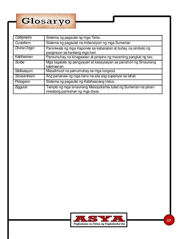 Mga Mungkahing Babasahin: Grace Estela Mateo.et al., Asya Pag-Usbong ng Kabihasnan Ma. Carmelita B. Samson.et.al., Pana-Pa...