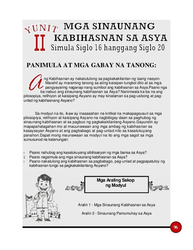 K to 12 grade 8 araling panlipunan learners module quarter 2 sa araling ito inaasahang matututunan mo fandeluxe Image collections