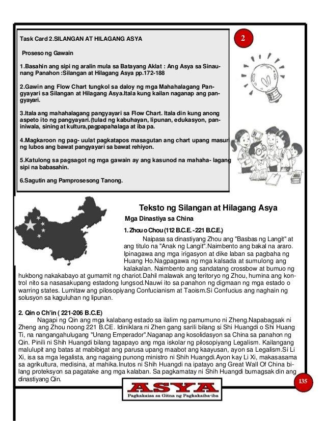 3. Han (206 B.C.E - 220 C.E.) Kinikilala ang Han bilang isa sa mga dakilang di- nastiya sa China.Itinatag ito ni Liu Bang ...