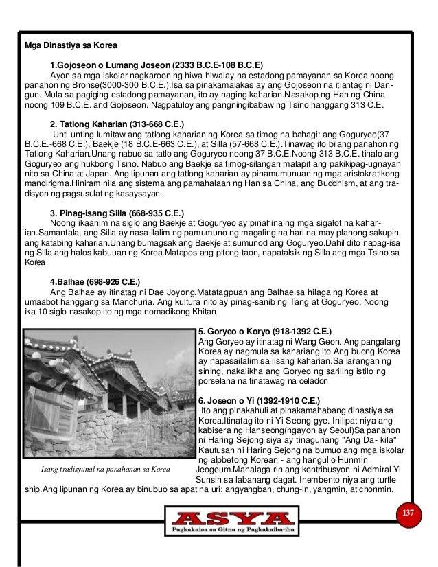 Mga Dinastiya sa Japan Ang Liping Yamato at Nara. Ito ang paglaganap ng impluwensyang Tsino at Japan. Naging tulay ang Kor...