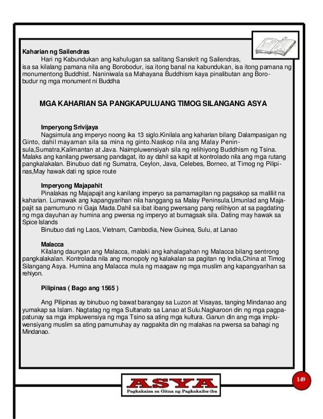 Gawain 11: Simulan Mo, Tatapusin Ko. Suriin mo ang mga kahariang nabuo sa Timog Silangang Asya Sa pamamagitan ng pagsagot ...