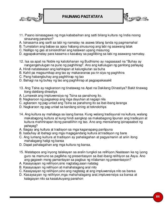 PAUNANG PAGTATAYA 16. Kakatawanin mo ang inyong paaralan para sa isang paligsahan ng debate tungkol sa pilosopiya at misyo...