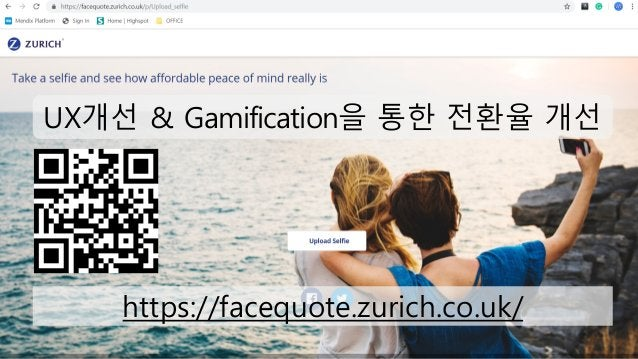 © 2020, Amazon Web Services, Inc. or its Affiliates. https://facequote.zurich.co.uk/ UX개선 & Gamification을 통한 전환율 개선