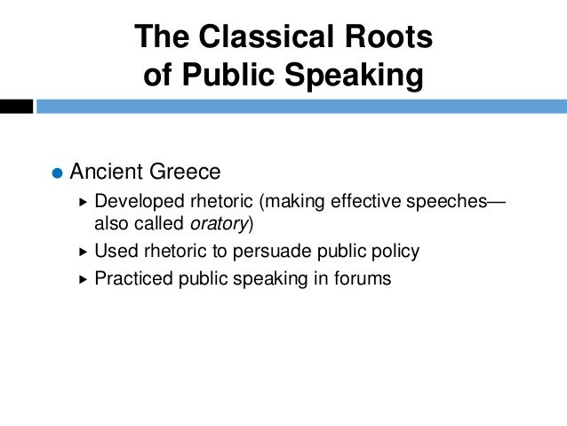 A pocket guide to public speaking chapter 1 the classical fandeluxe Image collections