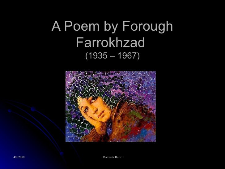 A Poem by Forough Farrokhzad  (1935 – 1967)