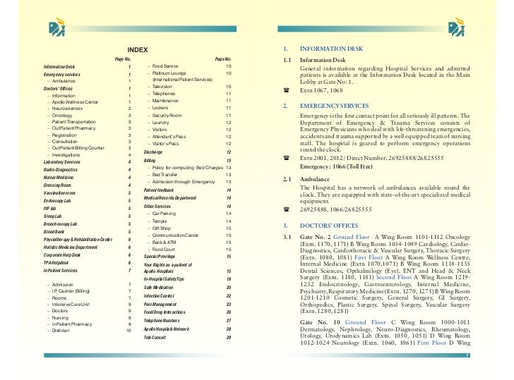 apollo hospitals delhi in patient guide rh slideshare net Resume Format Guide APA Format Style Guide