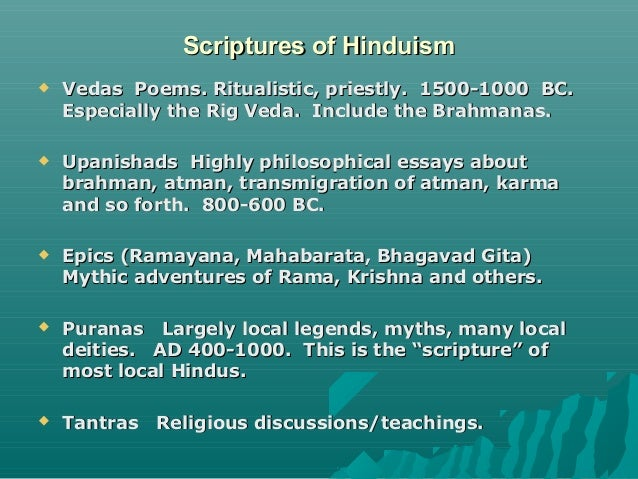 essays on religions of the world Buddhism gautam buddha was the founder of buddhism religion he was born in lumbini (nepal) in 563 bc and died in 483 bc buddhism is now followed in the countries such as china, korea, nepal,.