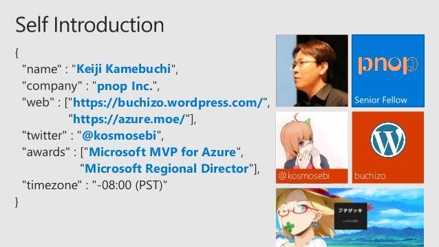 Azure Functions と Serverless - 概要と企業向け Tips Slide 2