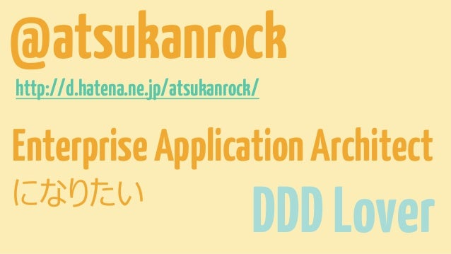 Application Architecture for Enterprise Win Store Apps with DDD Pattern Slide 2