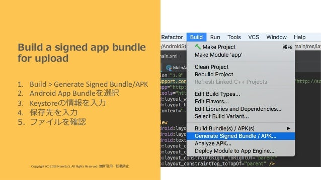 App bundle