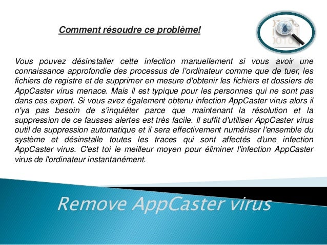 Comment résoudre ce problème!  Vous pouvez désinstaller cette infection manuellement si vous avoir une connaissance approf...