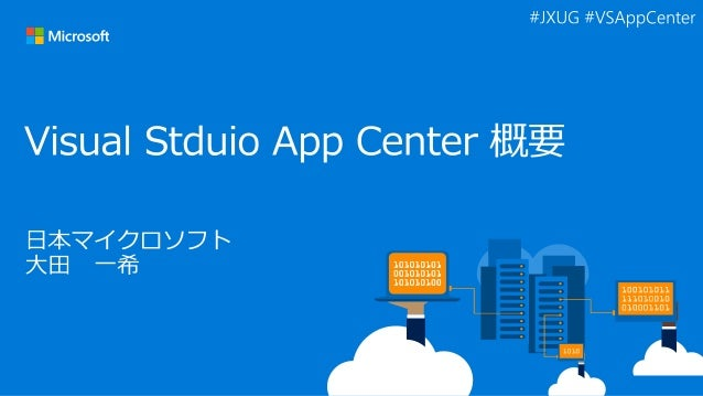 日本マイクロソフト Windows App Consult http://blog.okazuki.jp