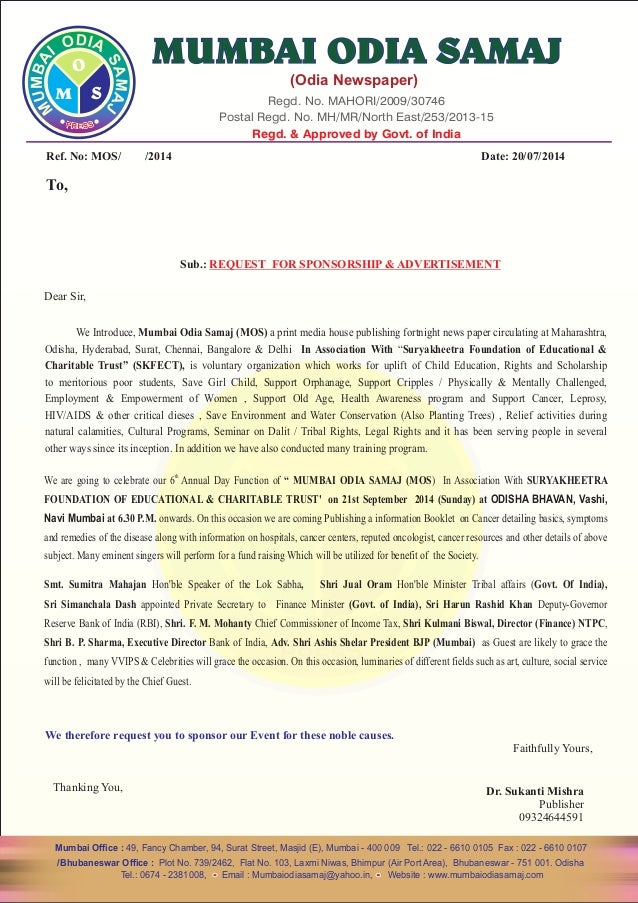 Appeal letter for annual day function of mos skfect 2014 thecheapjerseys Image collections