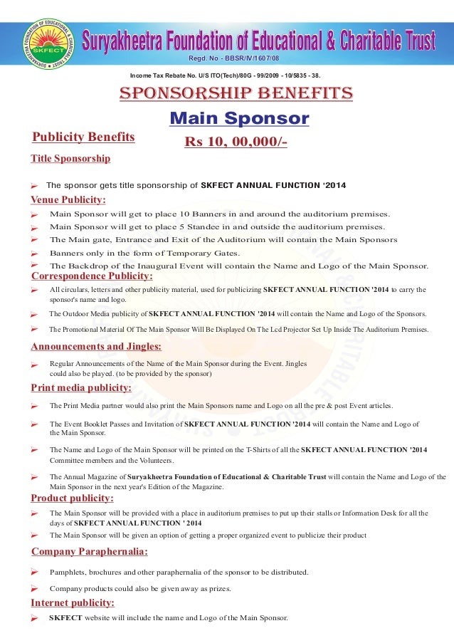 Sponsorship form template