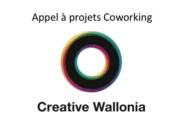Appel à projets Coworking<br />