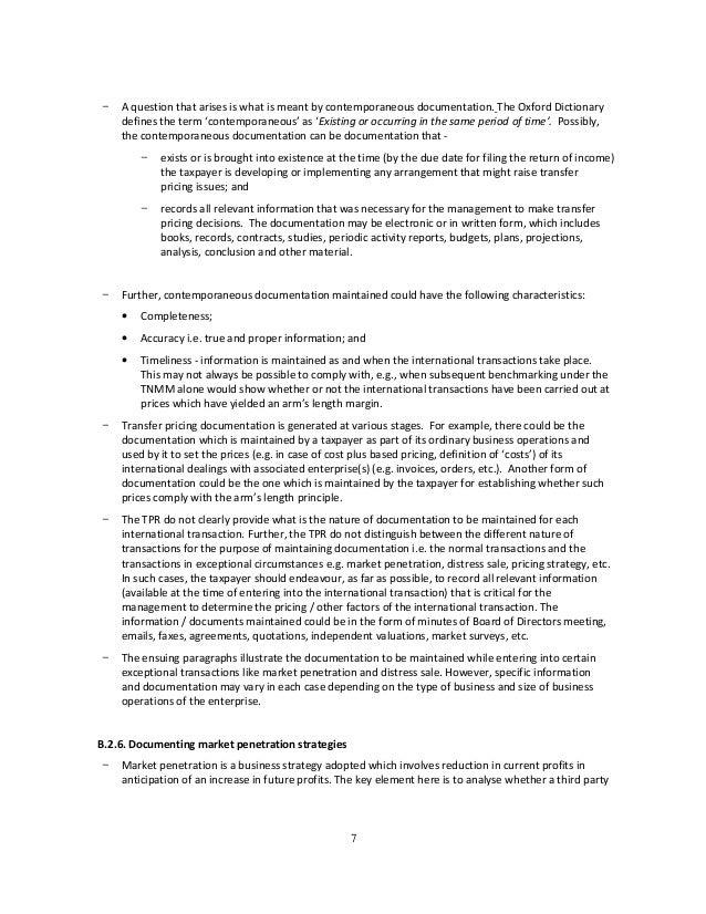Recreation Coordinator Cover Letter