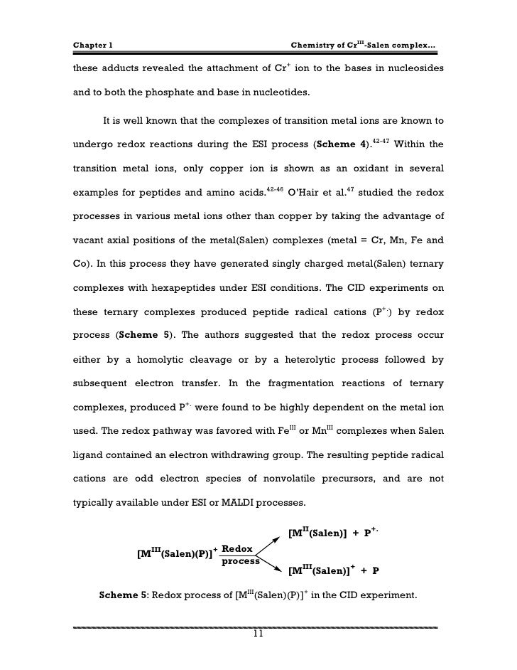caltech science essay Dear prospective applicant - read this  and a statement of purpose in which you write an essay detailing your research  or computer science is a necessity.