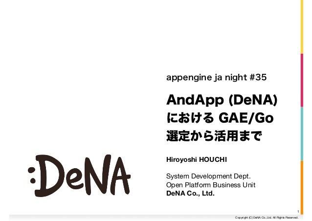 Copyright (C) DeNA Co.,Ltd. All Rights Reserved. Hiroyoshi HOUCHI System Development Dept.  Open Platform Business Unit D...
