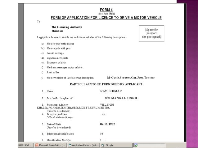 Form 184 application for motor vehicle license autos post for Sliding gate motor price in india