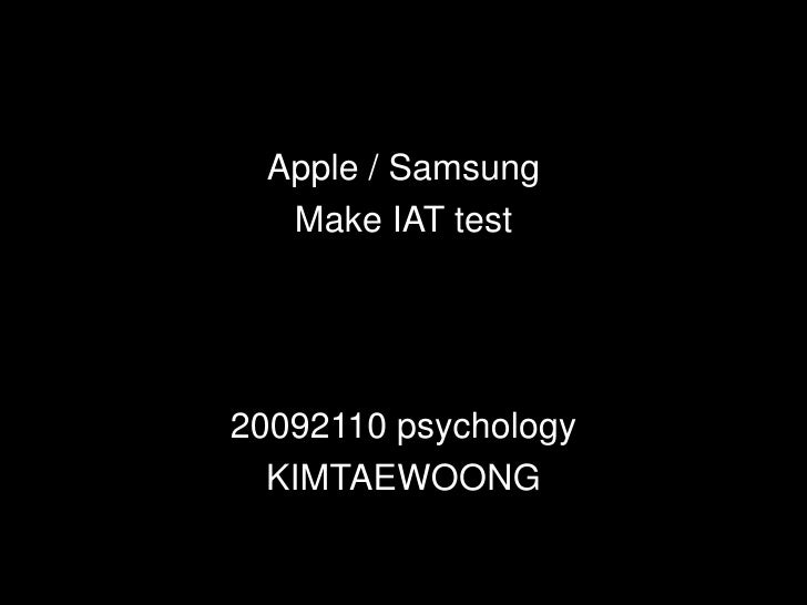 Apple / Samsung   Make IAT test20092110 psychology  KIMTAEWOONG