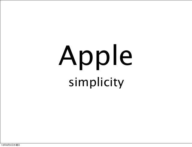 Applesimplicity13年6月5日水曜日